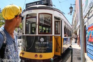 Lisbonne - Portugal (2)