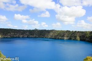 #Mont Gambier #Australia